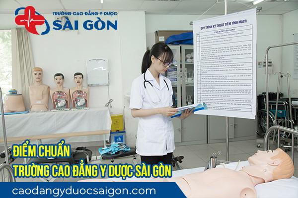 diem-chuan-cao-dang-duoc-2020-co-thay-doi-khong