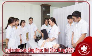 Cập nhật thông tin tuyển sinh Cao đẳng Y Dược Sài Gòn năm 2021