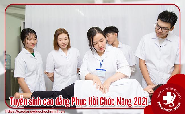 Cao đẳng Y Dược Sài Gòn lấy bao nhiêu điểm năm 2021